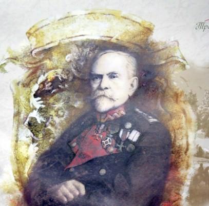 Мінейка Зыгмунд (1840–1925)